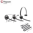 Plantronics HW540-POLY Polycom Compatible Headset