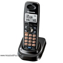 Panasonic KX-TG9392 2-Line DECT 6.0 Cordless Phone *Discontinued
